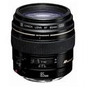 Obrázek pro výrobce Canon EF 85mm/1,8
